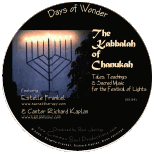 Chanukah CD by Estelle Frankel and Cantor Richard Kaplan